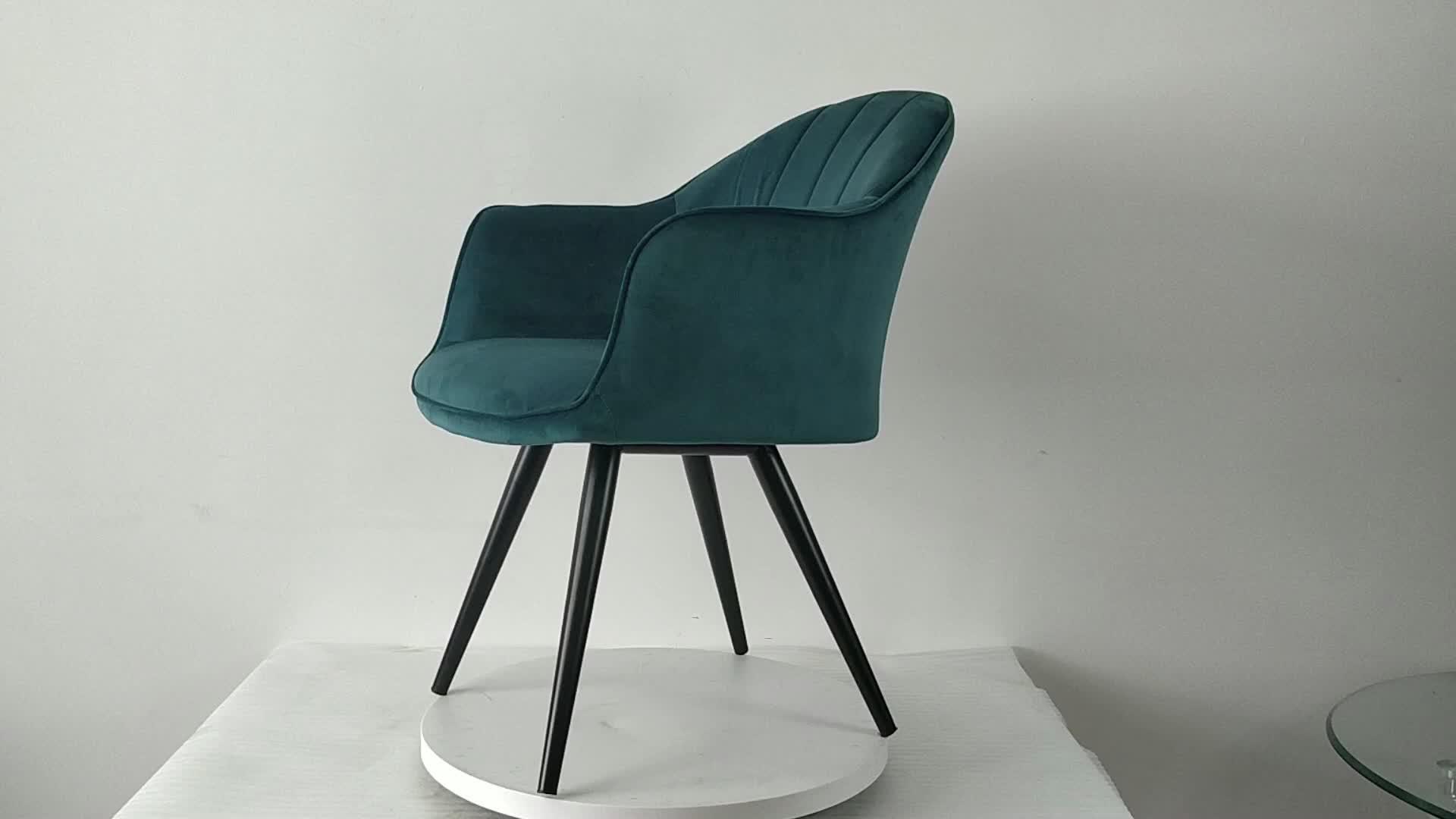 Silla de comedor moderna de tela de terciopelo con patas de Metal, muestra gratuita de muebles de comedor Rooom