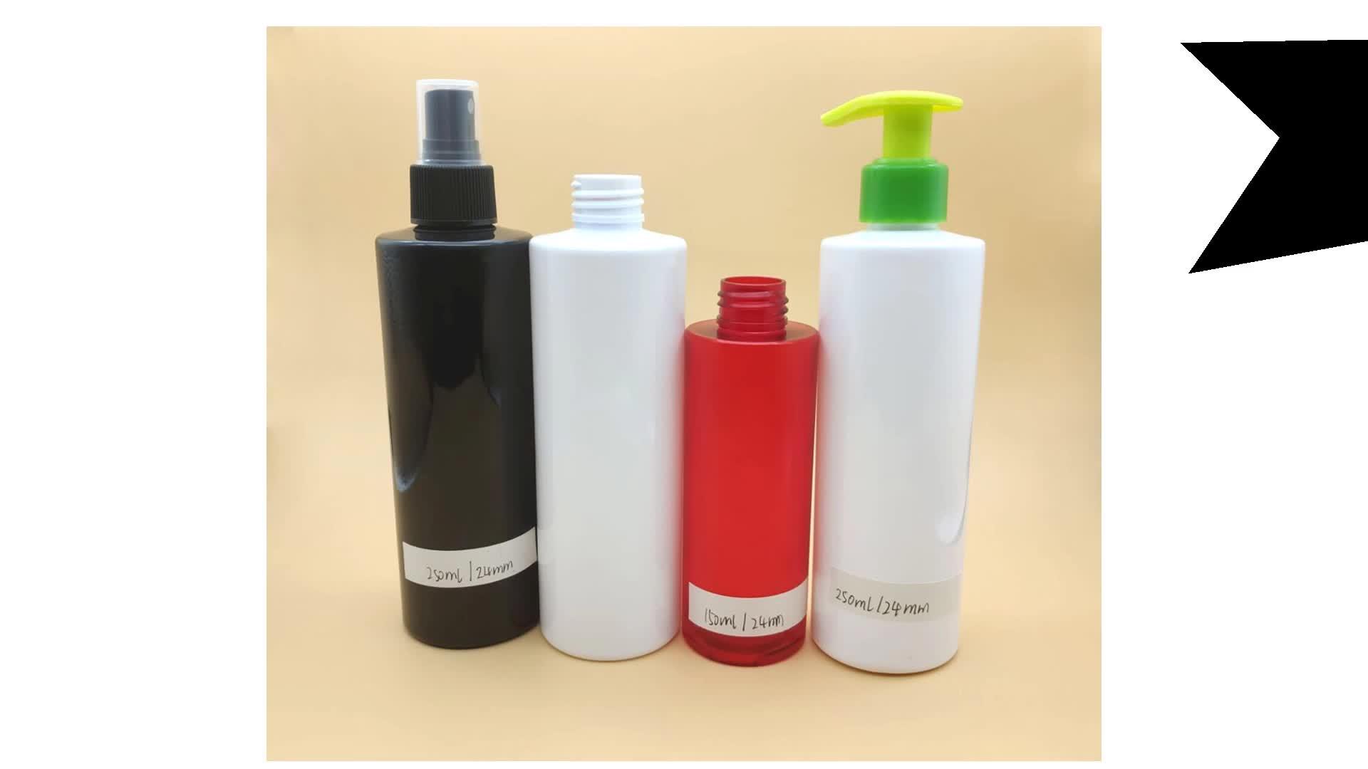 250ml White PET empty plastic round liquid soap lotion pump dispenser bottles