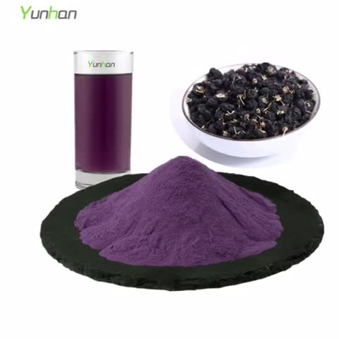 100% Natural Black Wolfberry Powder Spray Dried Black Wolfberry Fruit Extract Powder