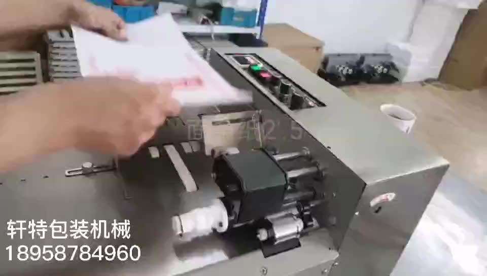 MY380 Automatische heiße trockene feste Tintenrad-Rollen rolle my380 Drucker my-380f Codierer Batch-Datums codierung maschine