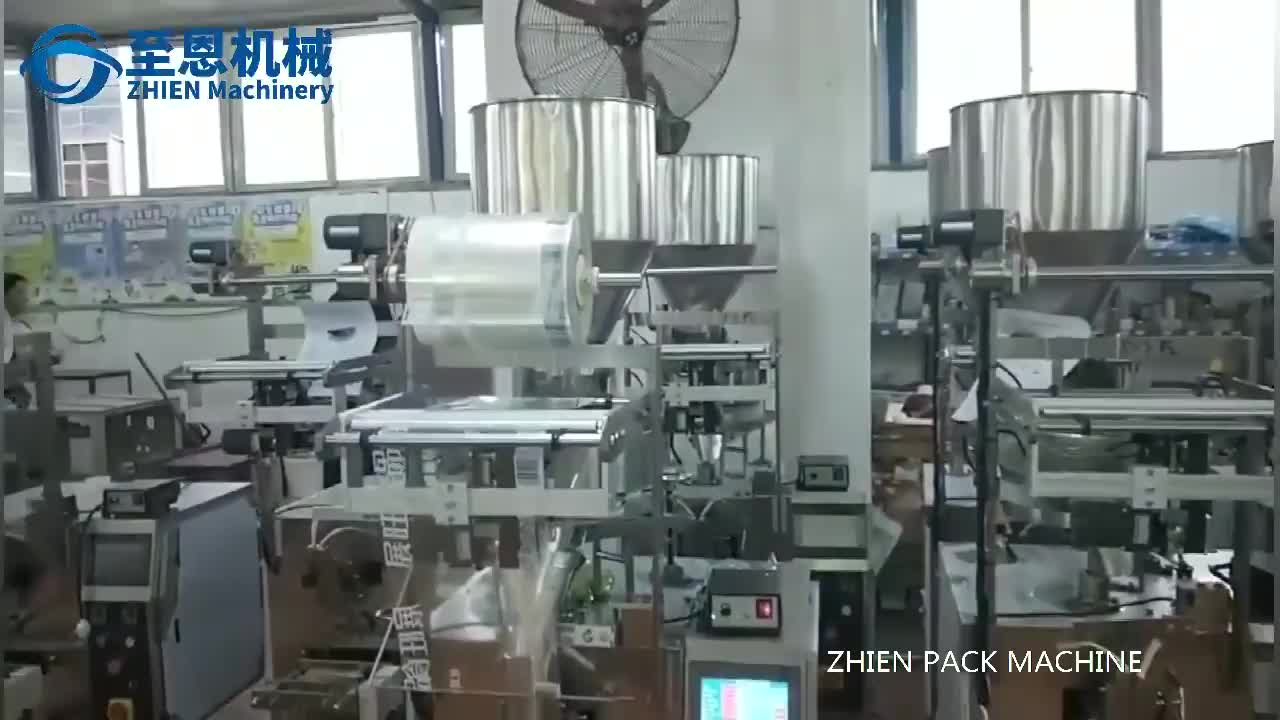 Vertical Form Fill Seal Packing Machine For Dried Fruits Candy Bag
