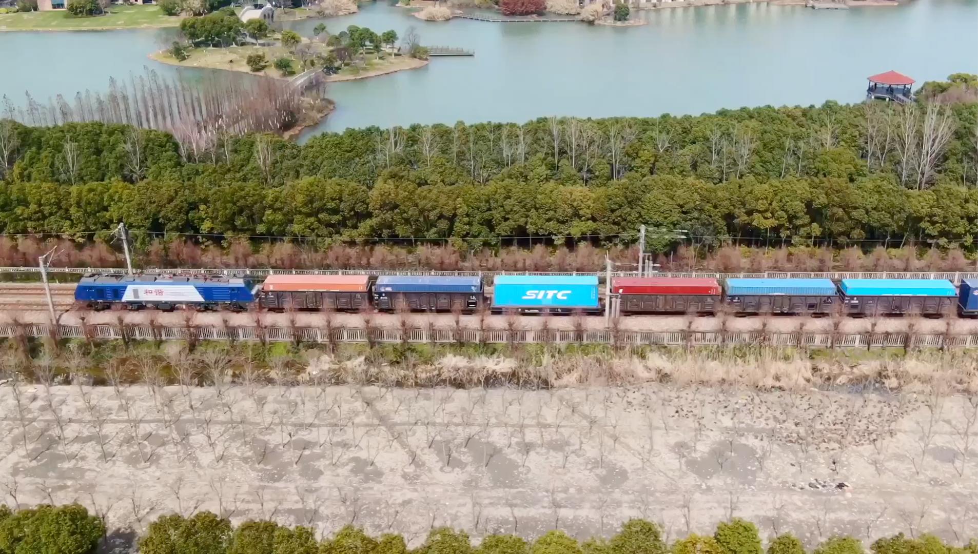 빠른 ddp 물류 서비스 철도화물 express 유럽 독일 벨기에 오스트리아 이탈리아 프랑스 스페인 FBA 아마존