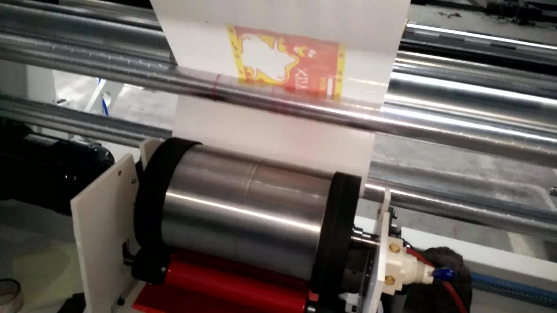 Inline One-Color Logo Flexographic Printing Machine with Film Blowing Machine