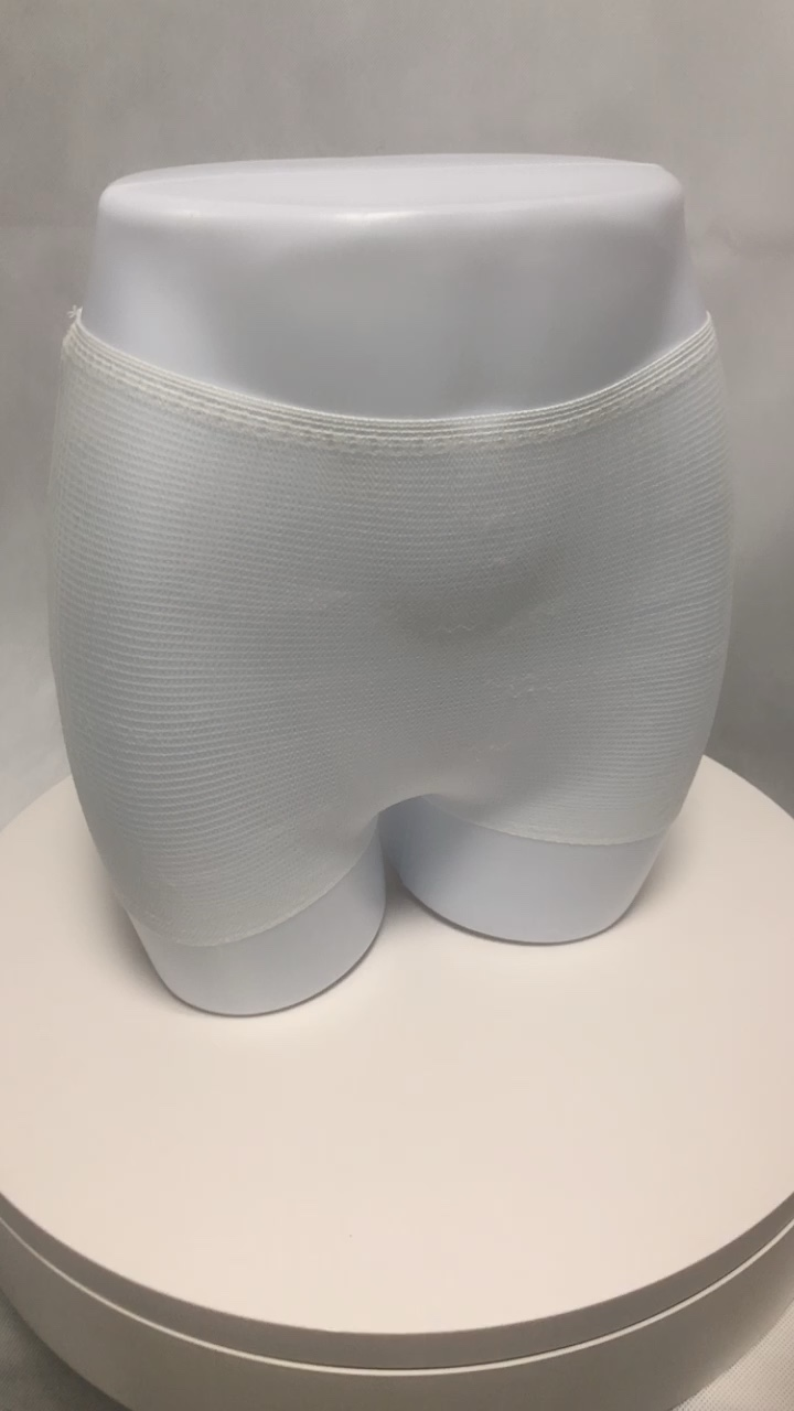 महिलाओं के लिए डिस्पोजेबल प्रसवोत्तर जाँघिया स्वच्छता अंडरवीयर M एल आकार