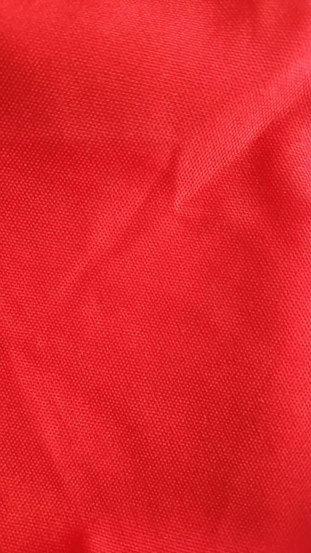 Швейные нитки полиэстер нить пояс флизелин