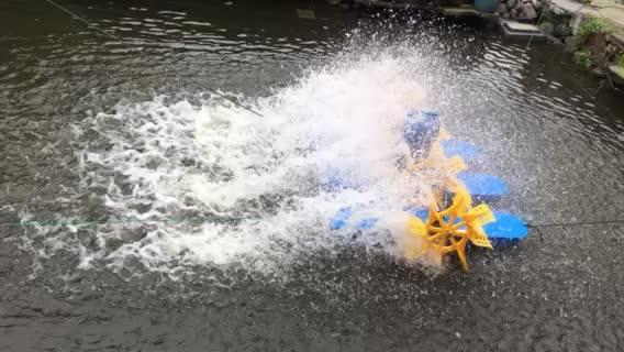 Pompe flottante Aérateur D'étang À Poissons