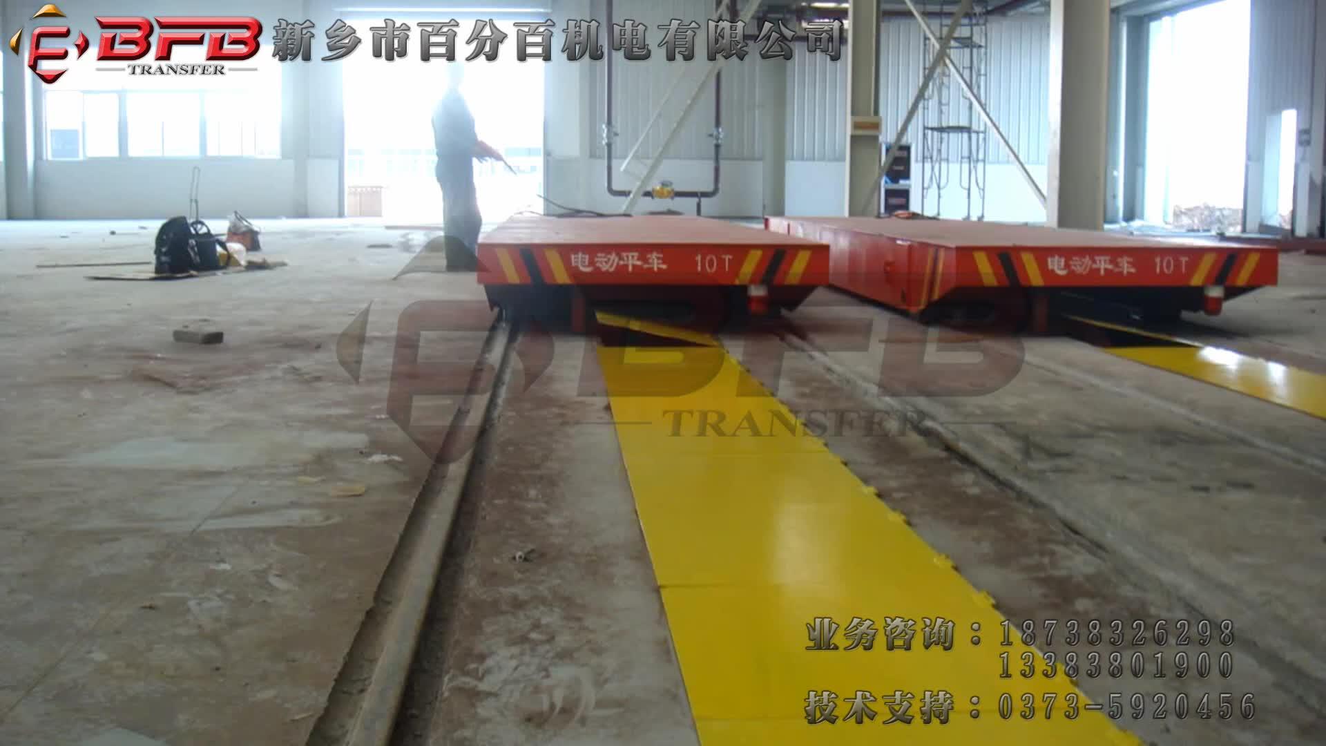 东宁混合传热处理配套轨道平板车 移机台车 工业机械电动地轨车