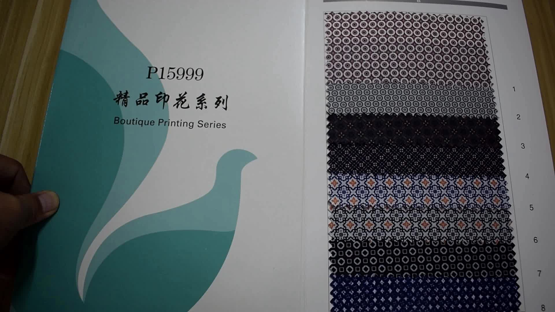 floral printed fabrics for suit lining