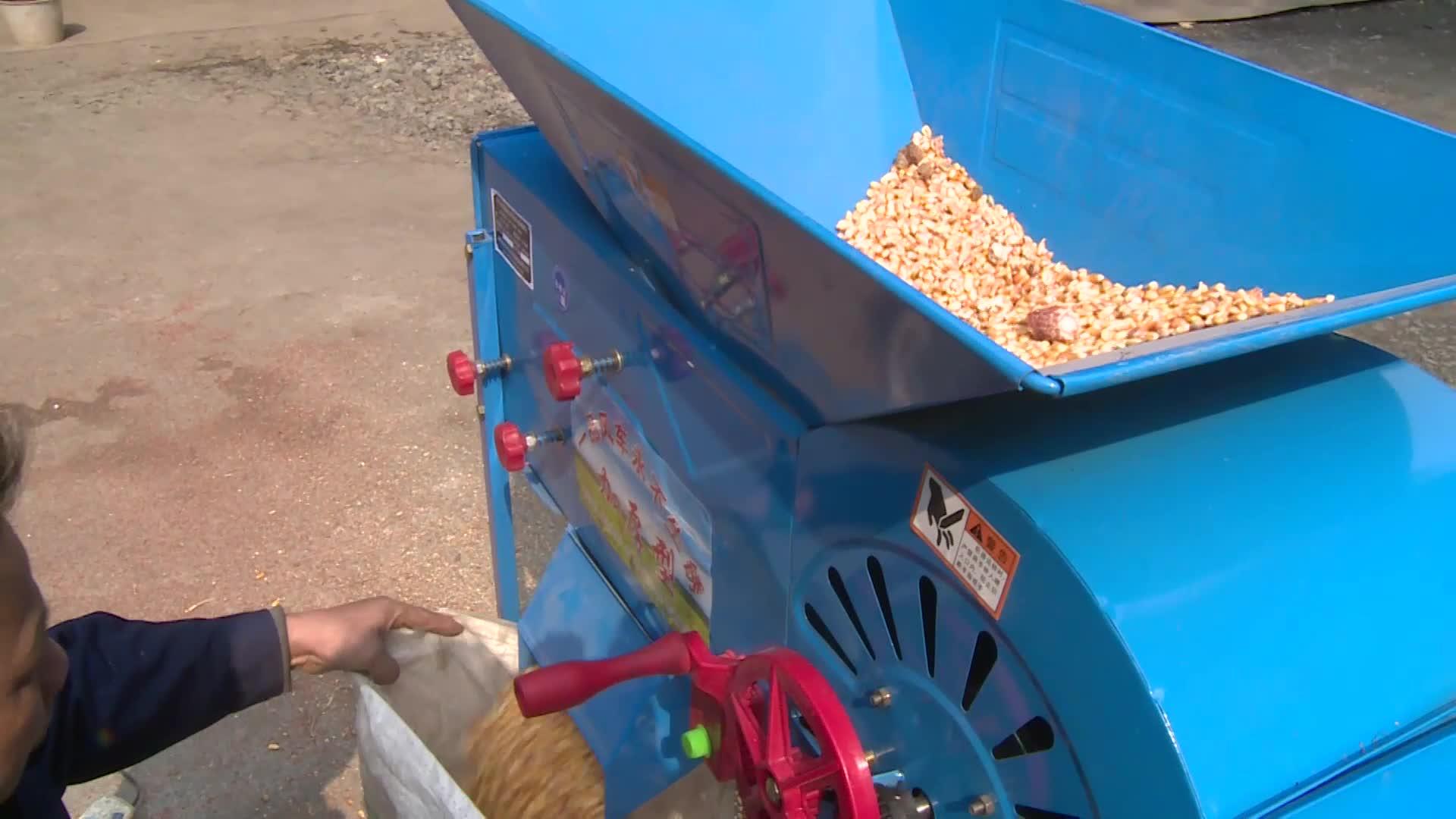चावल मकई अनाज winnowing winnower सफाई मशीन