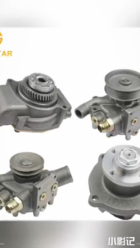 3502536  Heavy Duty Water Pump Set for C9 Tractor D6R Loader 973C