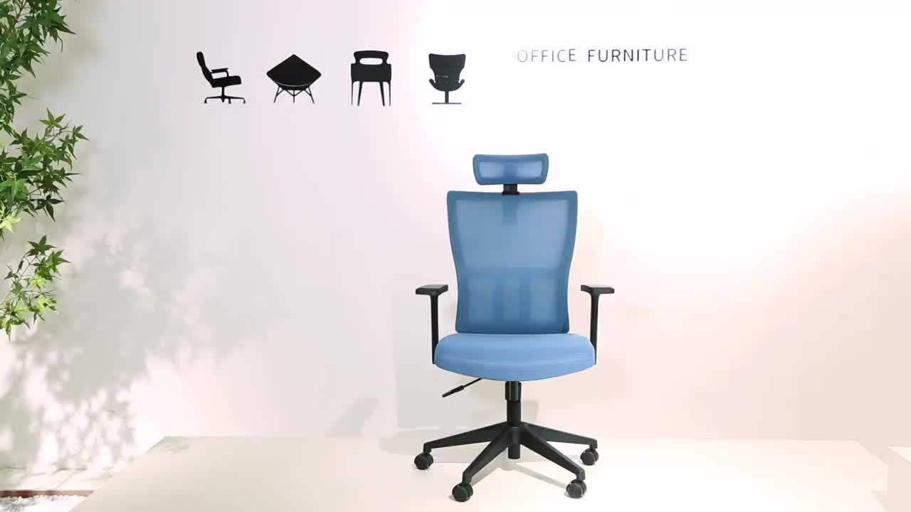 人間工学オフィスメッシュチェア調節可能な回転椅子 sillas デ oficina
