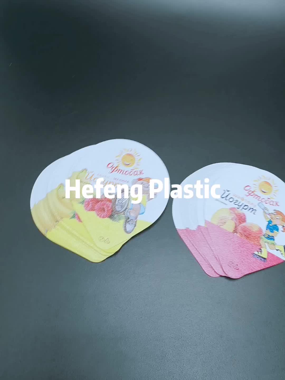 76mm Geprägte Joghurt Verpackung Tasse Einfach Schälen Deckel Aluminium Folie Abdichtung Deckel