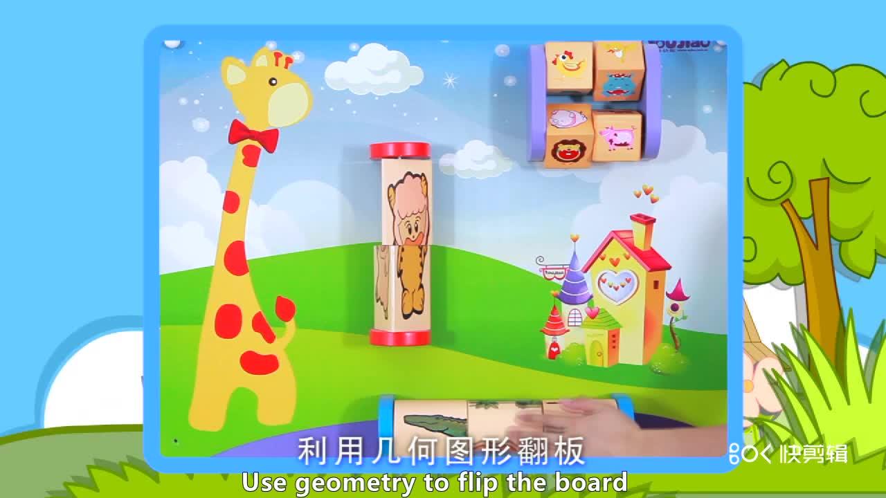 Activity Animal Flip Board Game For Kids