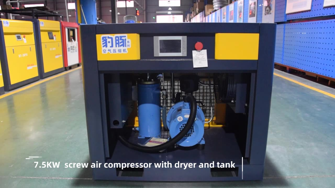 15 kw 20 HP Electric Industrial Rotary Screw Air Compressor  15 kw 20 HP Dual Volt Rotary Screw Air Compressor