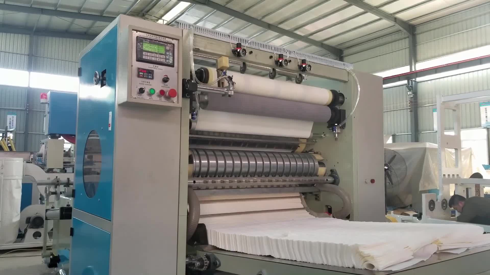 N Z Shape Hand Towel Tissue Paper Folding and Cutting Machine Equipment
