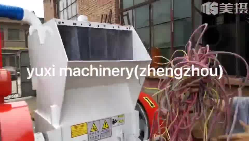 Scrap Copper Cable Granulator Separator Recycle Plant Copper Cable Wire Recycling Machine In India