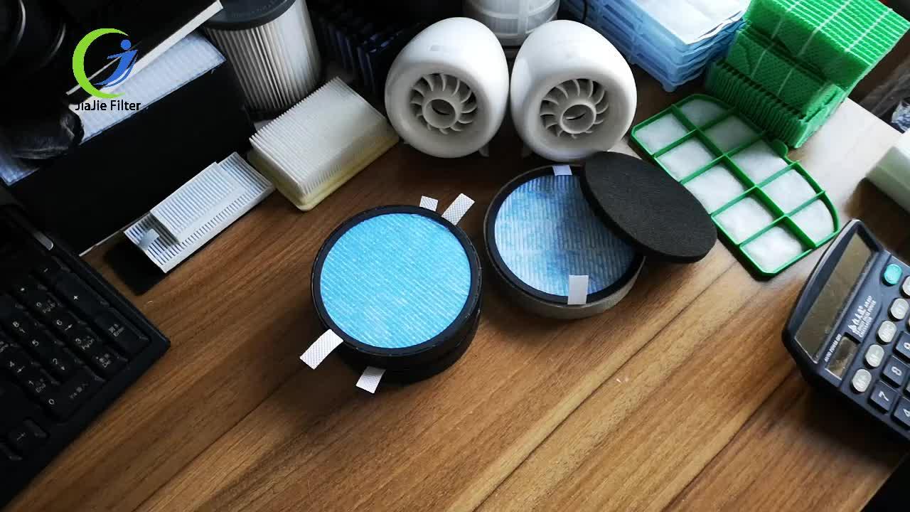 Fabrik angepasst produktion Luft reiniger Drei-schicht HEPA-Waben Aktivkohle Filter für Haushalt luftreiniger