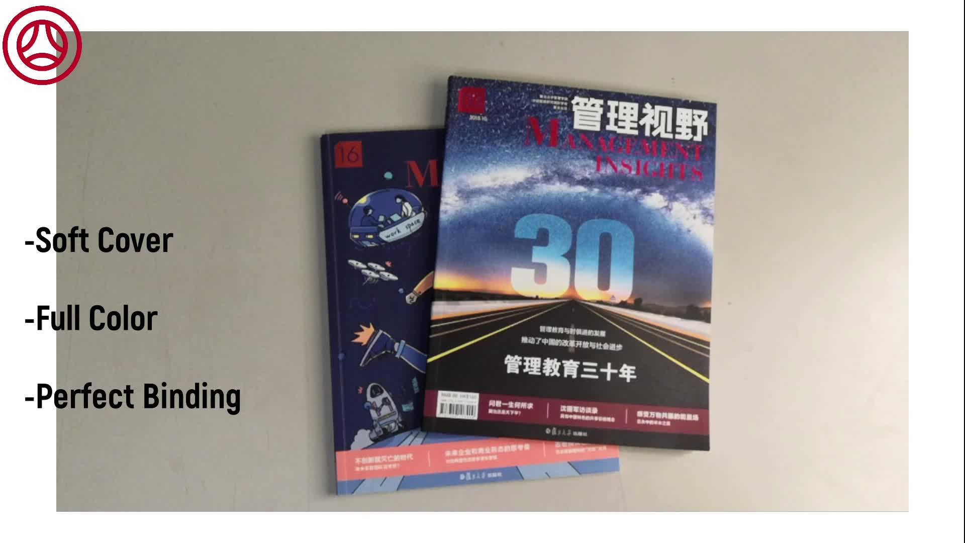 High Quality Gold Blocking Colour Saddle Stitching Softcover A4 Fashion Magazines Printing
