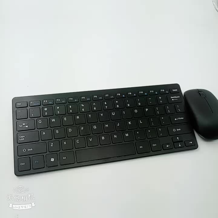 bt keyboard mouse for ipad wireless keyboard with integrated mouse wireless keyboard mouse. Black Bedroom Furniture Sets. Home Design Ideas