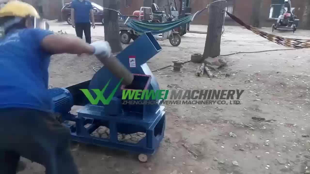 Weiwei machinery movable cheap wood chipper