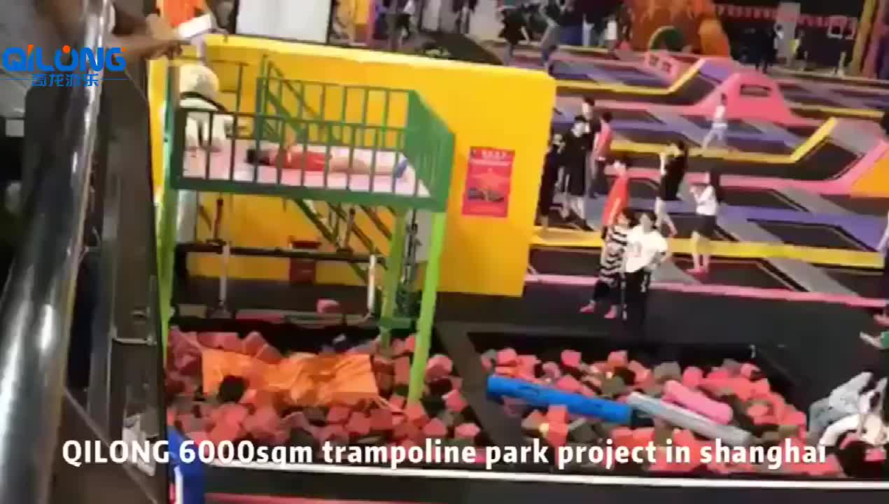 Gymnastic Large Professional Eco-Friendly Safety Free Jump Trampoline Park For Sale