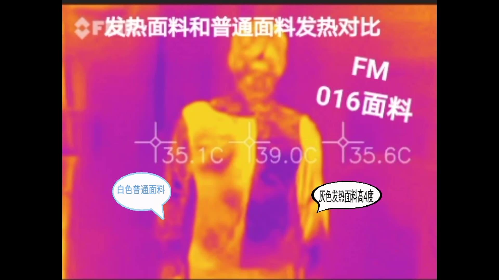廠家定制日本進口纖維20S發熱紗淺黃色內衣抗菌針織紗瑜伽德絨