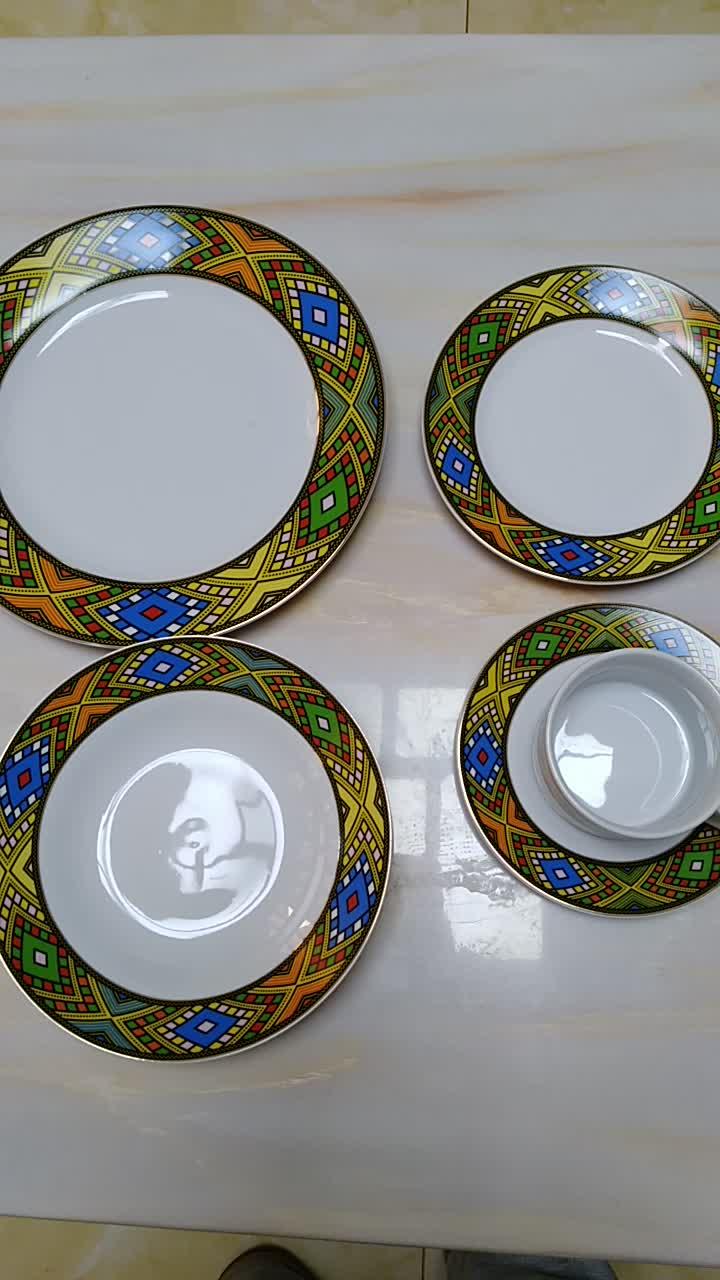 Popular Ethiopian /Eriteanarts arts 20pcs dinnerware set plate cups
