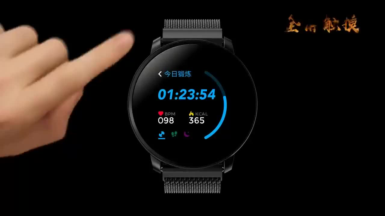 2020 Newest Products body temperature smart watch bracelet waterproof man relojes inteligentes smartwatch sport band