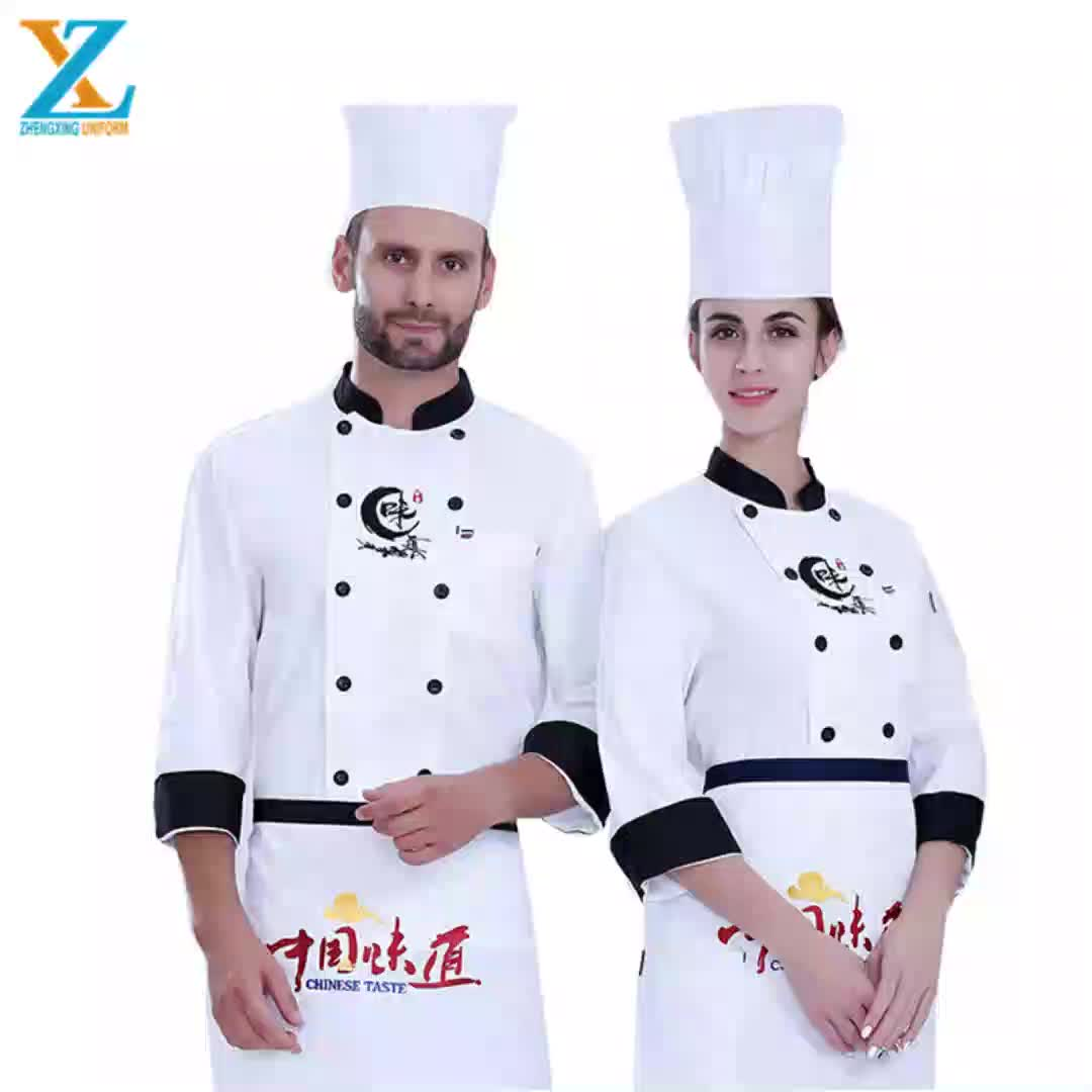 Unisex โรงแรม/ห้องครัวเสื้อชุดยาวแขนสั้นสีขาว Chef Coat