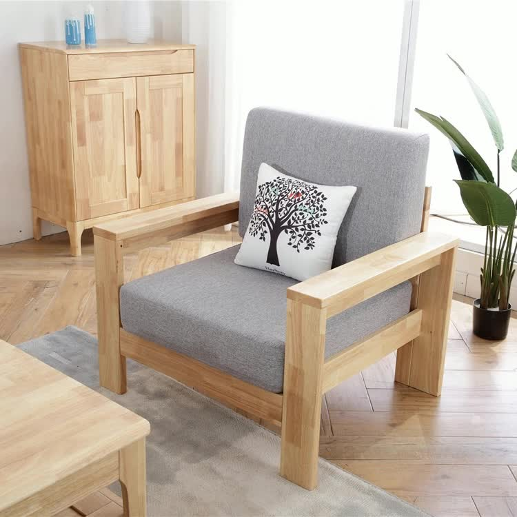 Wholesale Living Room Furniture Wood Color Customizable Nordic Style 1 seater Single Sofa