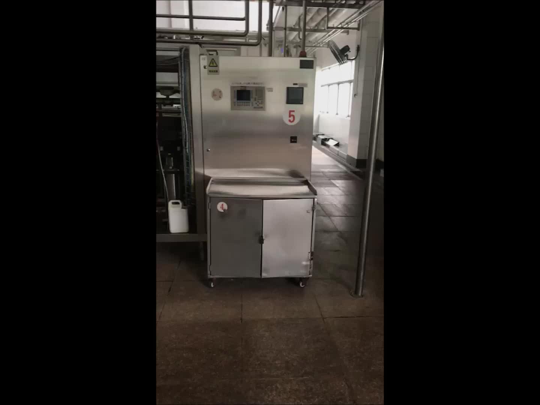 दही/पनीर उपकरण/डेयरी दूध प्रसंस्करण मशीन