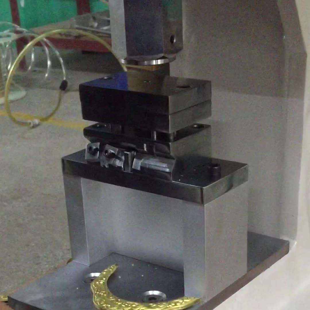 Venta al por mayor buena calidad pequeña de aluminio tapa del recipiente de papel de la máquina de perforación