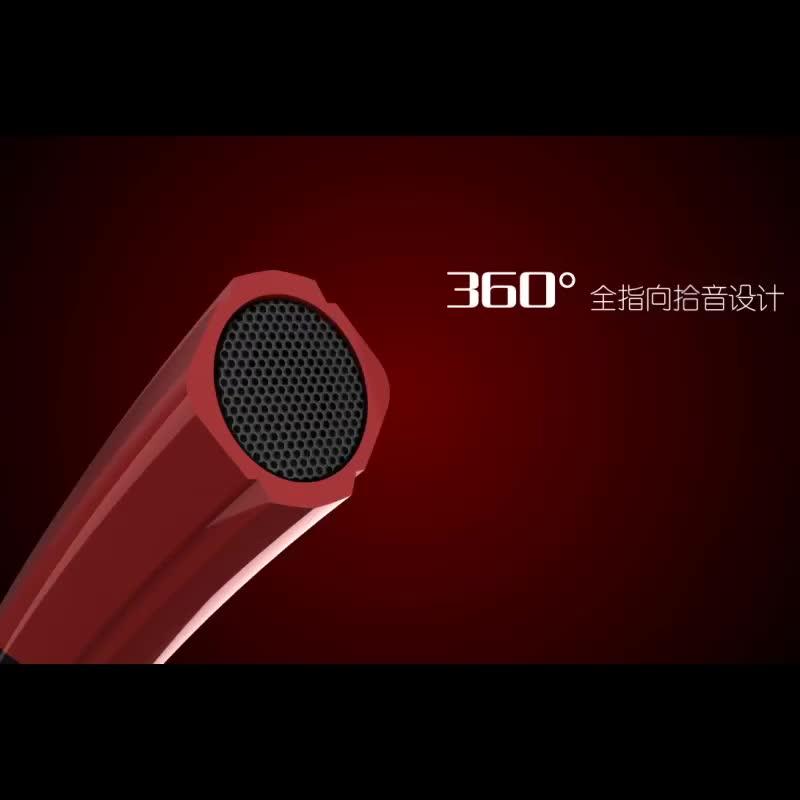 Professinal game style studio LED light karaoke microphone stand