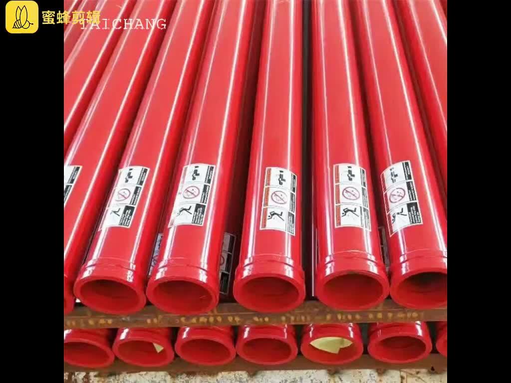 DN100 DN125 ST52 bomba de concreto tubo de entrega de bomba de concreto tubos sem costura tronco