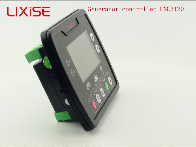 LXC3120 diesel generatore automatico di controllo avvio AMF regolatore