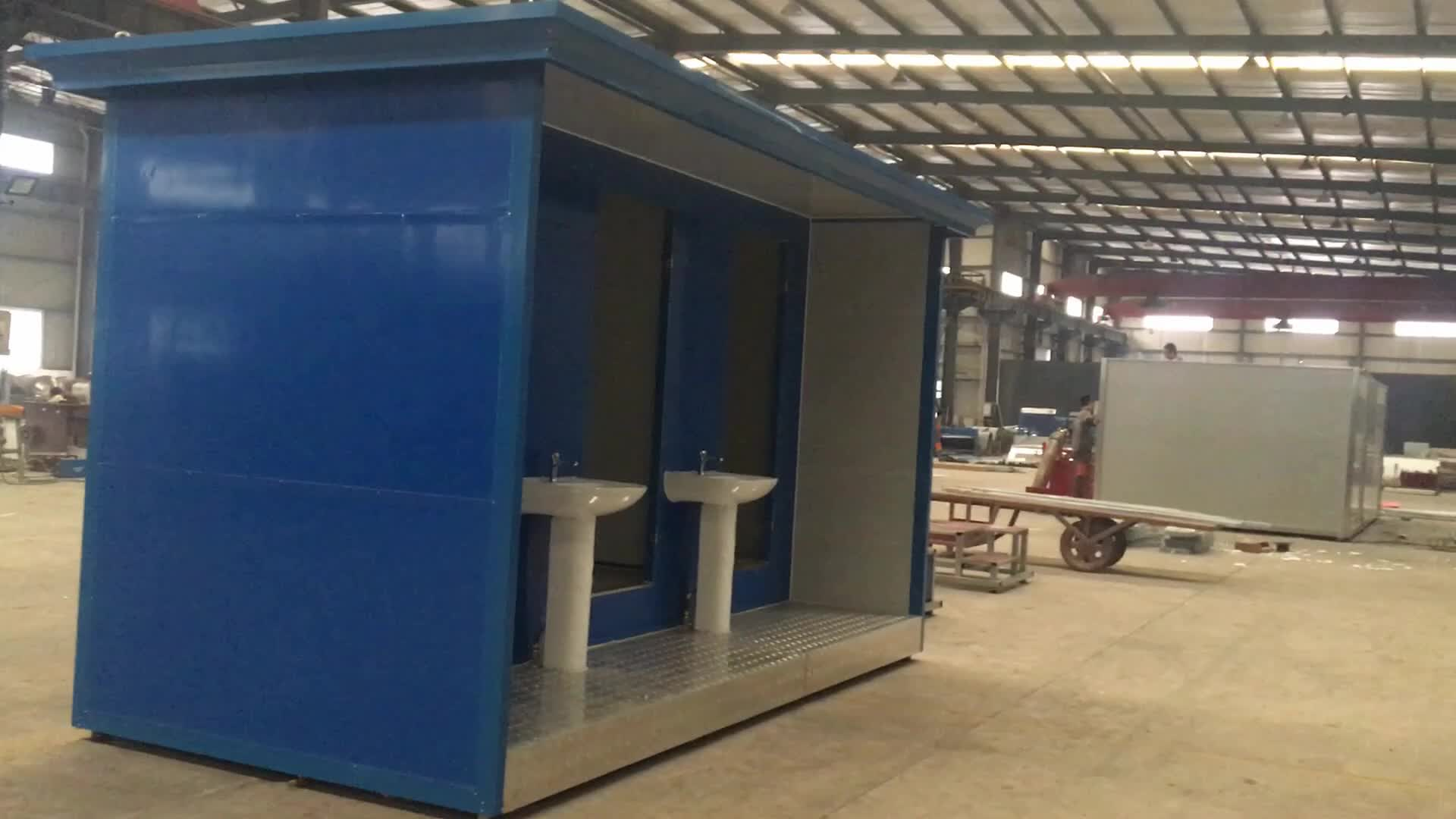 จีนมือถือสาธารณะกลางแจ้งห้องน้ำแบบพกพาสำหรับขาย