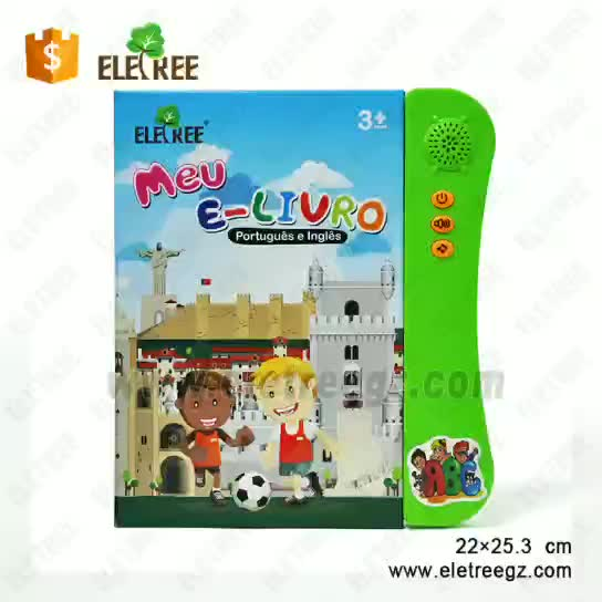 Bulk wholesale educational bilingual children learning English Portuguese electronic book for kids