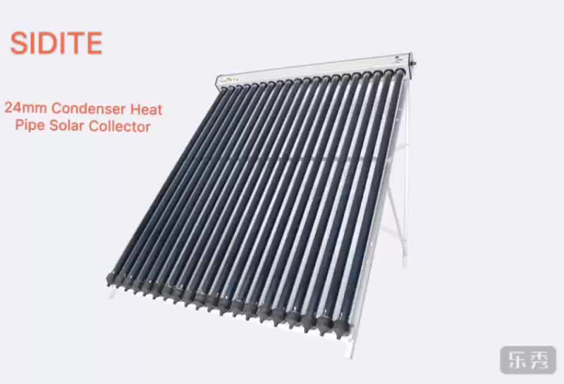 AJustable Frame Evacuated Tube hot water sunshine Solar Collector/reflector optional/for swimming pool