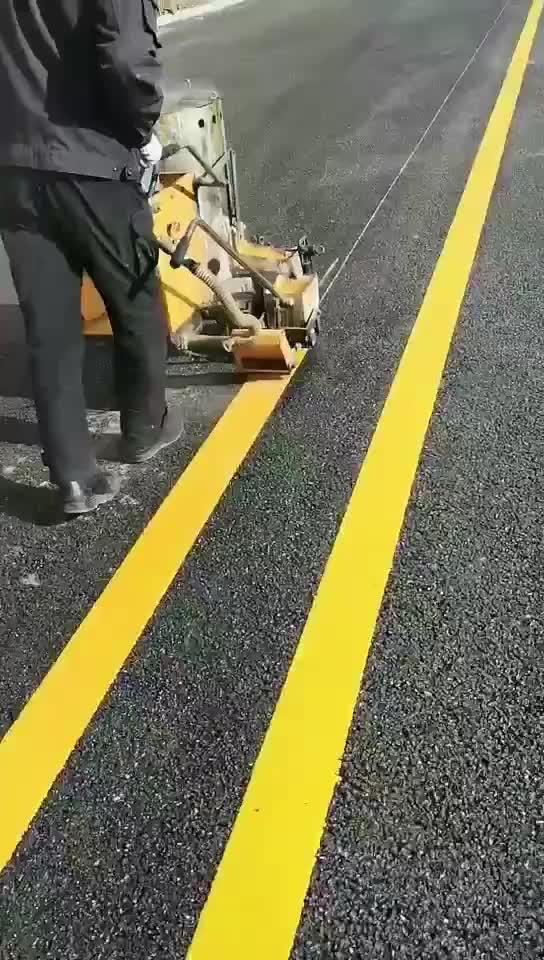 माइक्रो ग्लास मनका पाउडर कोटिंग्स थर्माप्लास्टिक सड़क अंकन पेंट कीमत