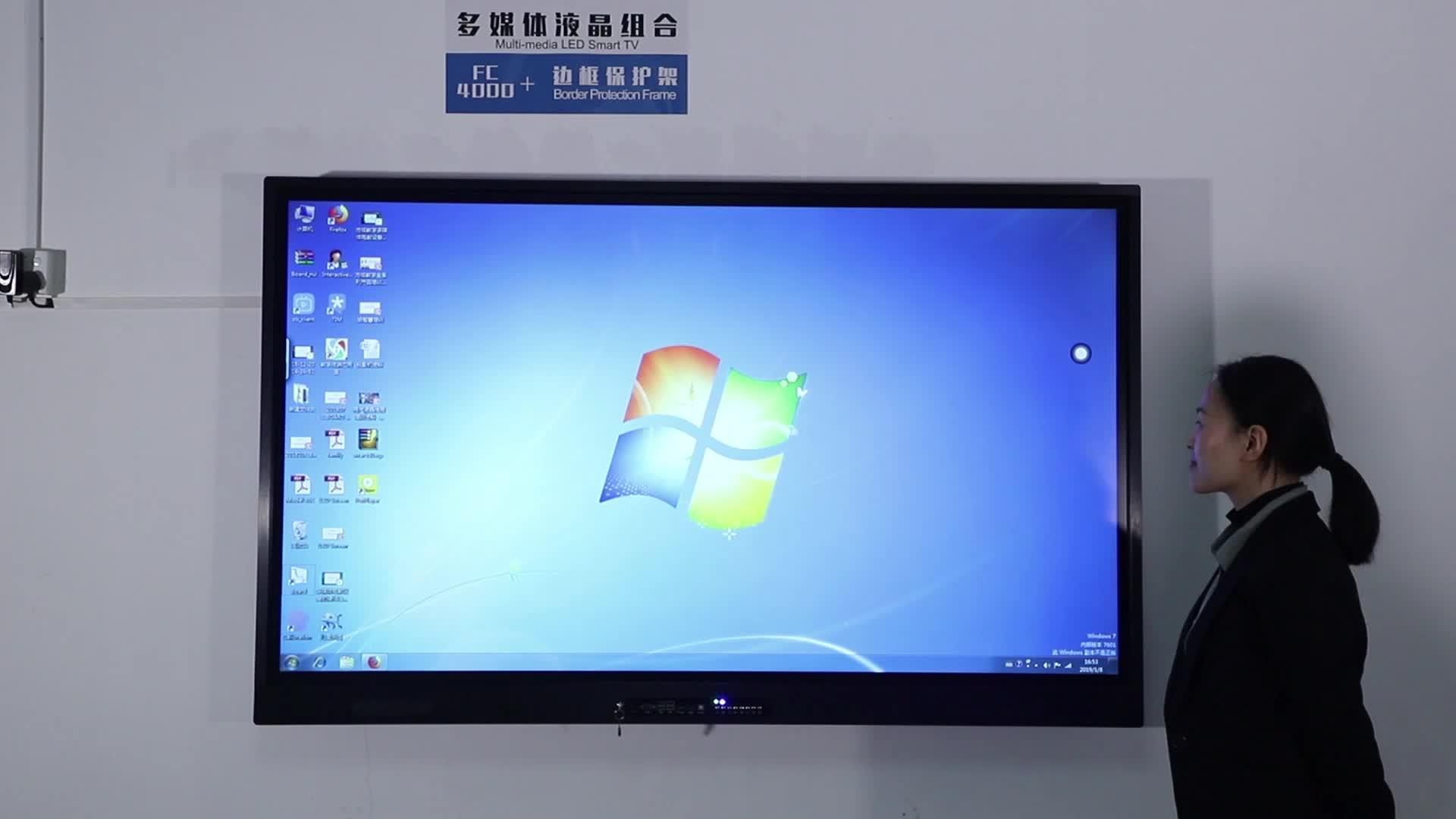 65 pulgadas 4 K infrarrojos Pantalla táctil interactiva para los profesores