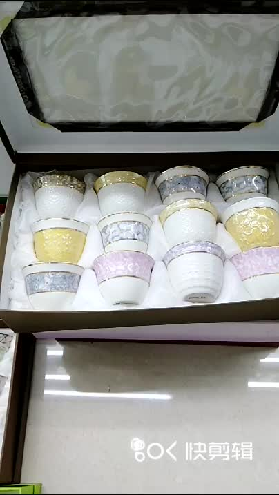 Promotional custom 12pcs cawa cup set with gift box