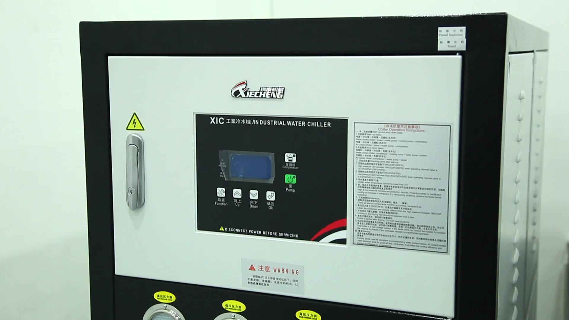 XieCheng มาตรฐาน CE 10HP การแปรรูปพลาสติกอุตสาหกรรมเครื่องทำความเย็นด้วยน้ำเย็น