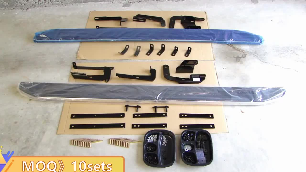 Pickup Body Kits Auto Step Plastic Side Foot Step Bar Running Board for GLC