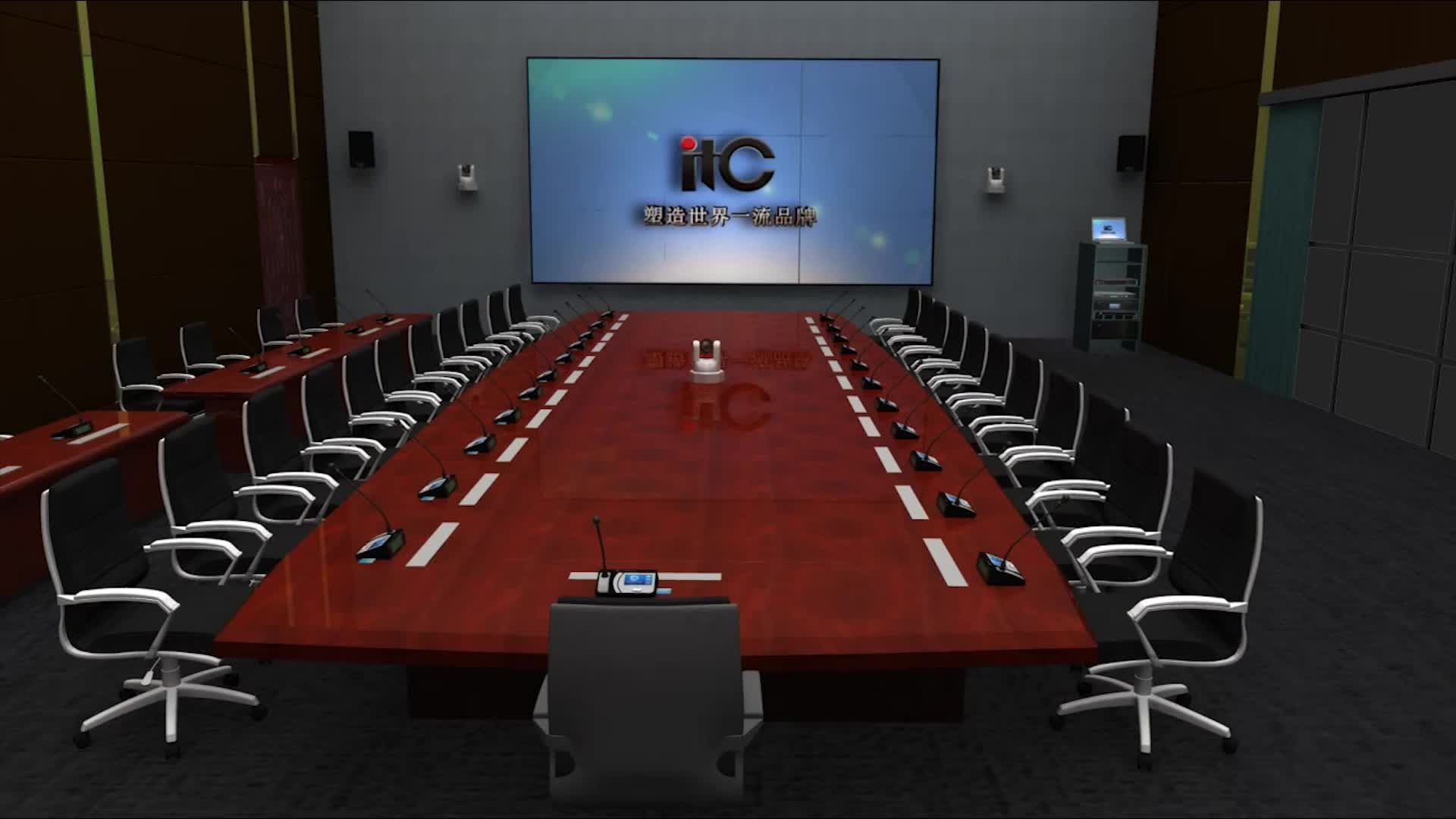 ITC TS-0605M Series Conference Room Audio System Digital Audio Conference System