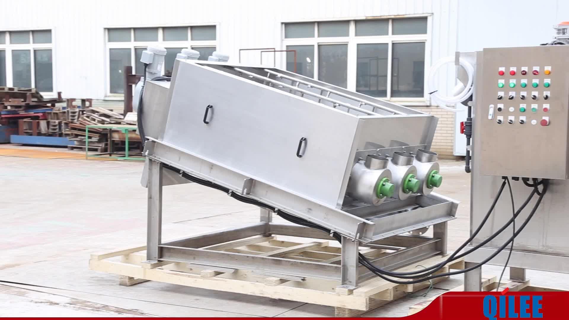 Sewage Screw Press Automatic Sludge Dewatering Machine