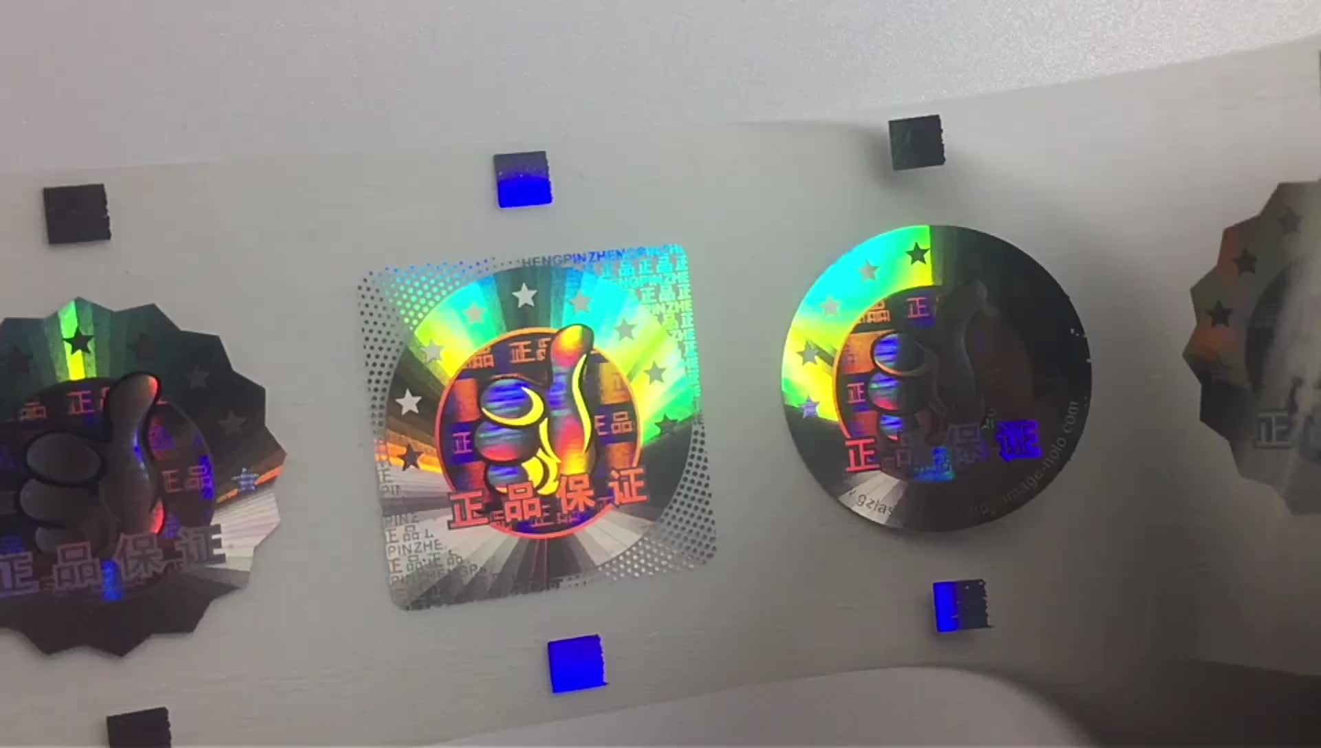 De-metalized Holographic Hot Stamping Foil