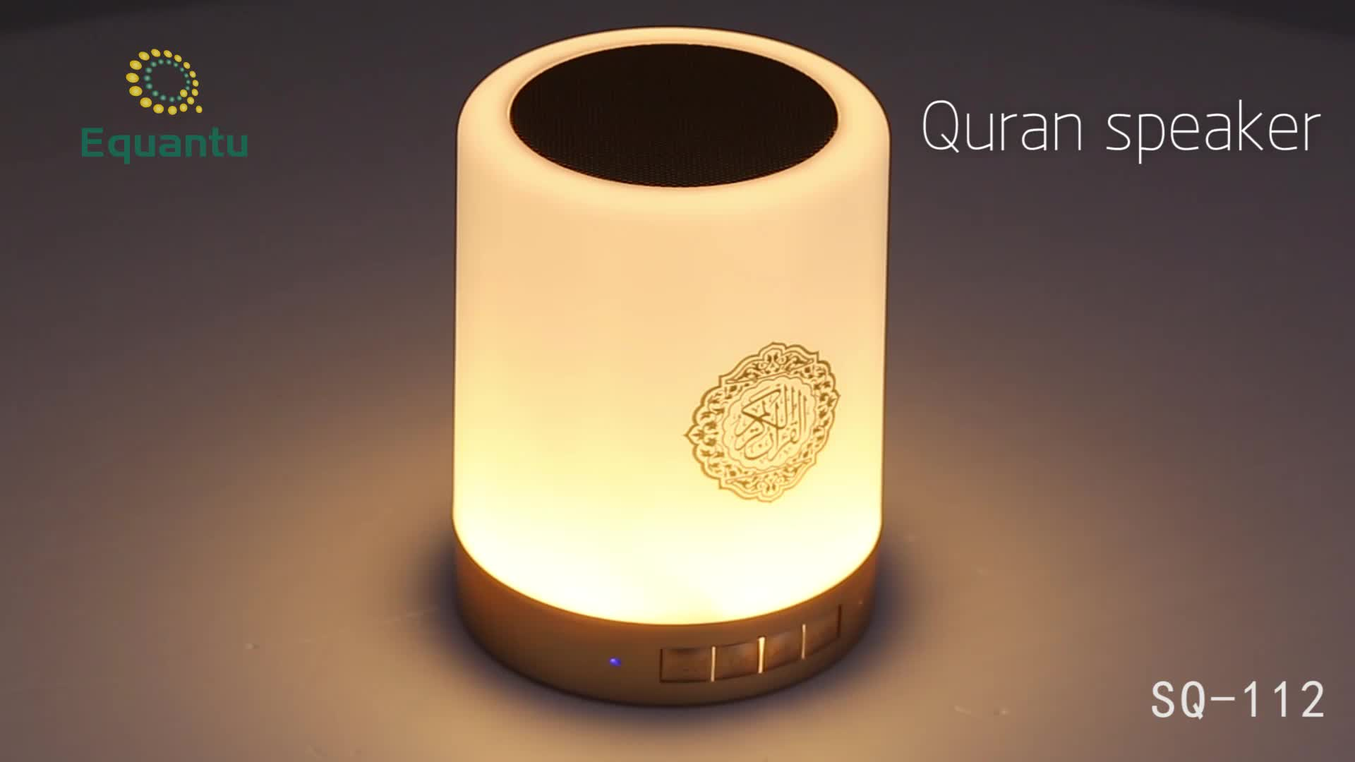 Islamic gifts quran Touch led lamp speaker Remote Control  led light multimedia quran speaker SQ112