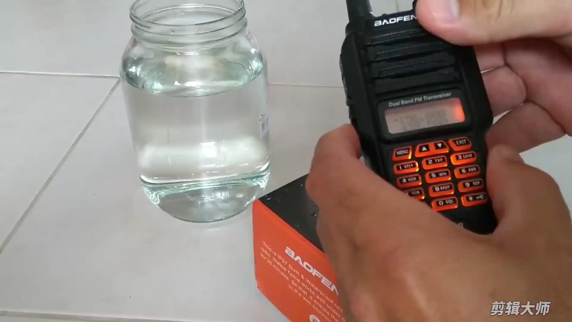 New Coming BAOFENG BF-9R waterproof radio,waterproof two way radio Wholesale from China