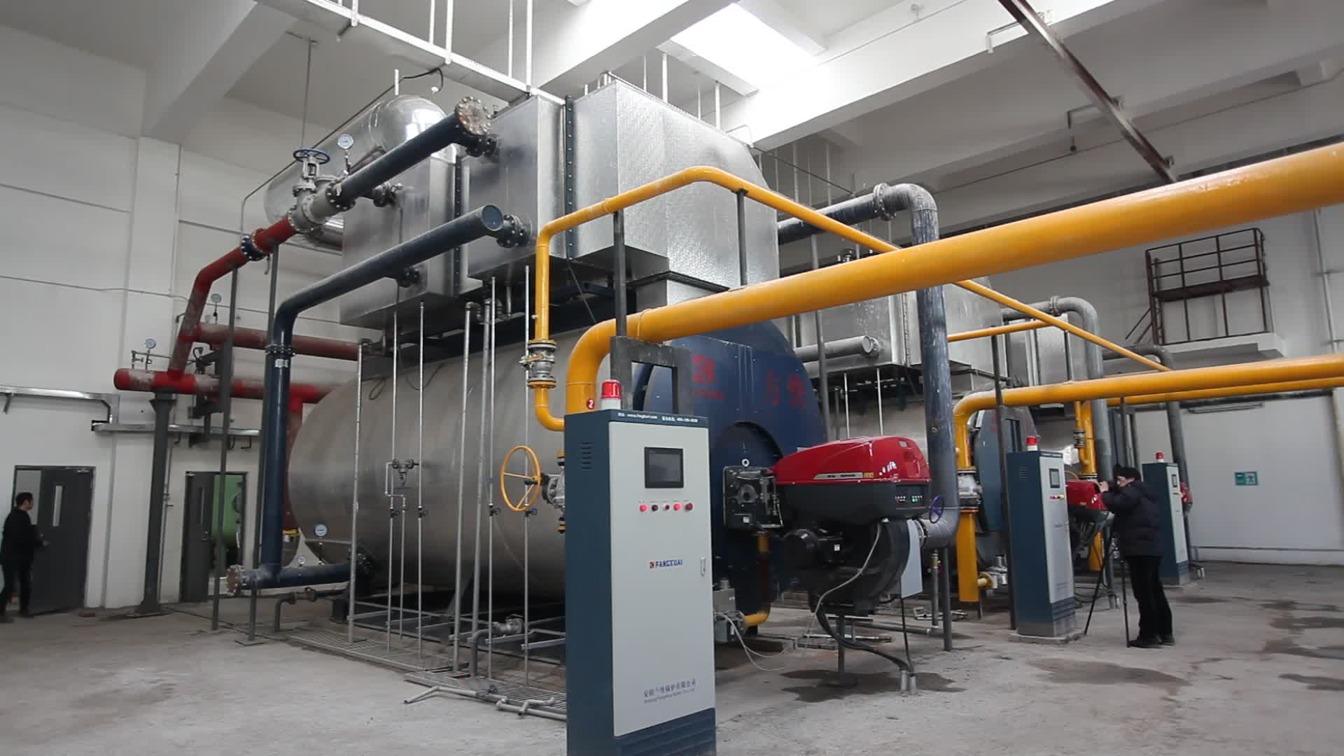 best price high efficiency gas and oil fuel steam boiler for sale