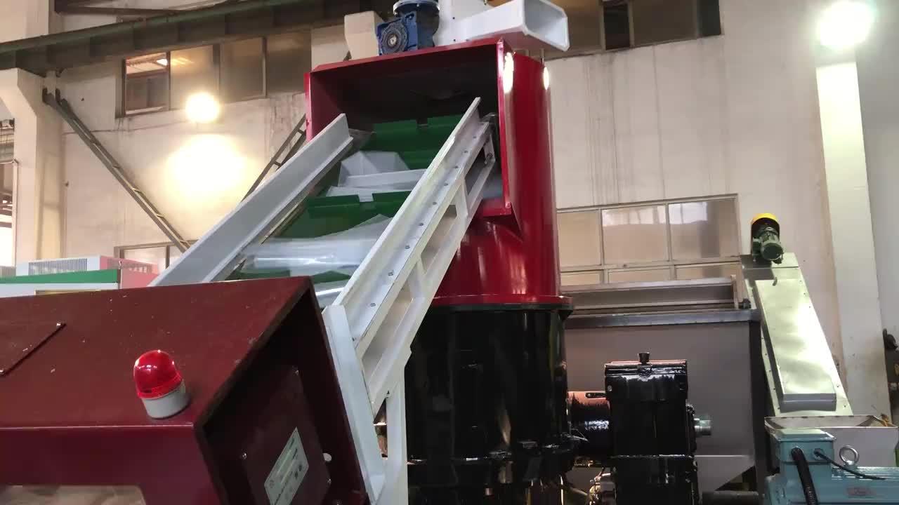PP/PE plastic film recycling/pellets making production line